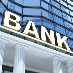 Банки Балезино