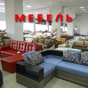 Магазины мебели Балезино