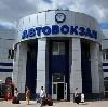 Автовокзалы в Балезино