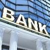 Банки в Балезино