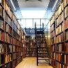 Библиотеки в Балезино