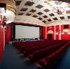 Кинотеатры в Балезино