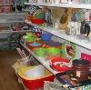 Магазины хозтоваров в Балезино