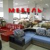 Магазины мебели в Балезино