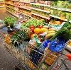 Магазины продуктов в Балезино