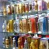 Парфюмерные магазины в Балезино
