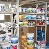 Строительные магазины в Балезино