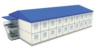 Глазовское обособленное структурное подразделение ФГБОУ ВПО РГАЗУ - иконка «общежитие» в Балезино